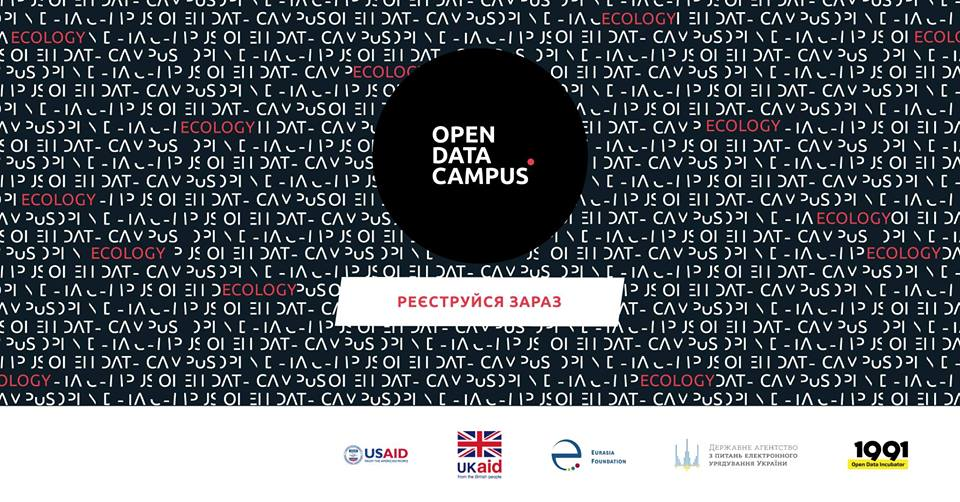 Open Data Campus Екологія